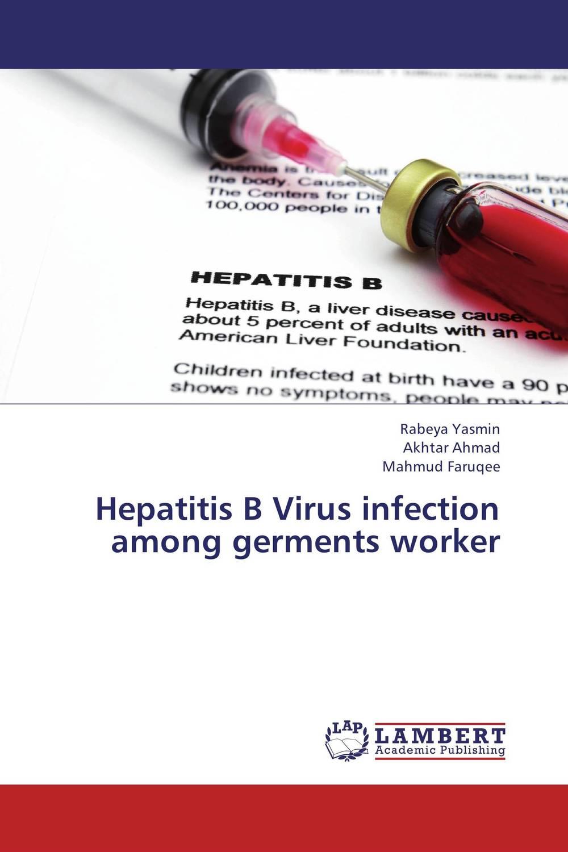 Hepatitis B Virus infection among germents worker suresh p marek s disease virus