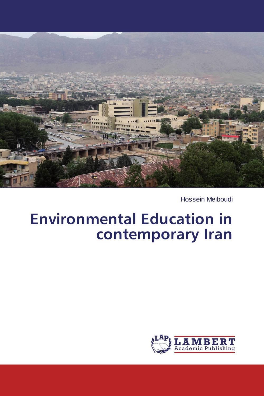 Environmental Education in contemporary Iran art education in iran