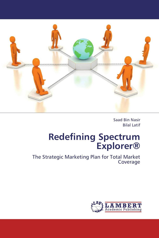 Redefining Spectrum Explorer®