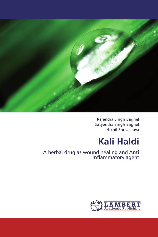 Kali Haldi wound healing properties of some indigenous ghanaian plants