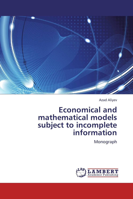 Economical and mathe...