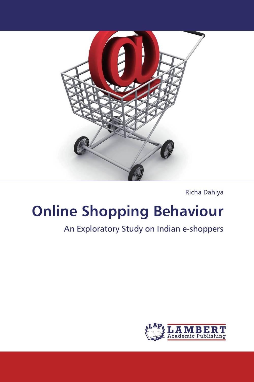Online Shopping Behaviour майка классическая printio sadhus of india