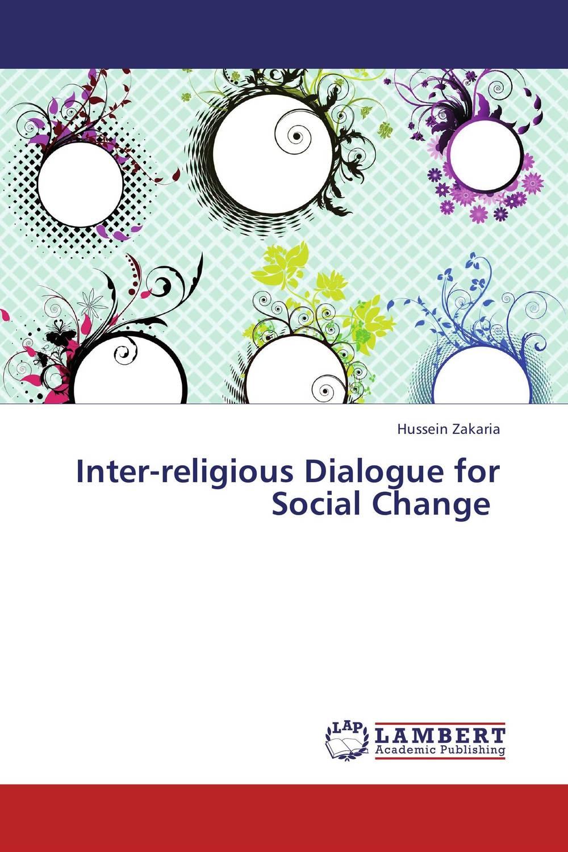 Inter-religious Dialogue for Social Change трусы moschino разноцветный