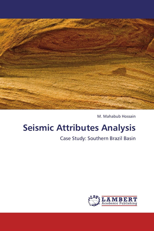 Seismic Attributes Analysis луч пальчиковые краски кроха флуоресцентные 6 цветов