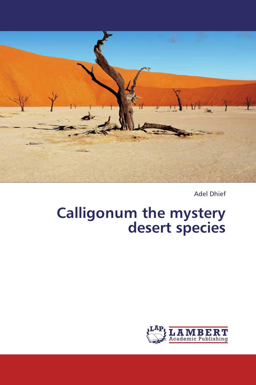 Calligonum the mystery desert species the desert and the blade
