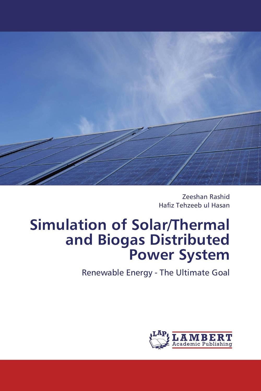 Simulation of Solar/Thermal and Biogas Distributed Power System электроплитка vitek vt 3701 bk чёрный