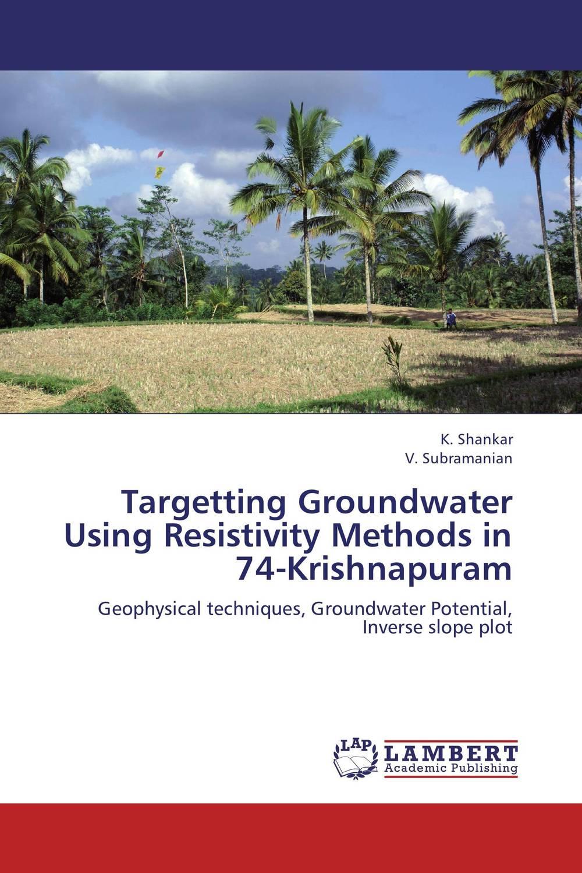 Targetting Groundwater Using Resistivity Methods in 74-Krishnapuram found in brooklyn