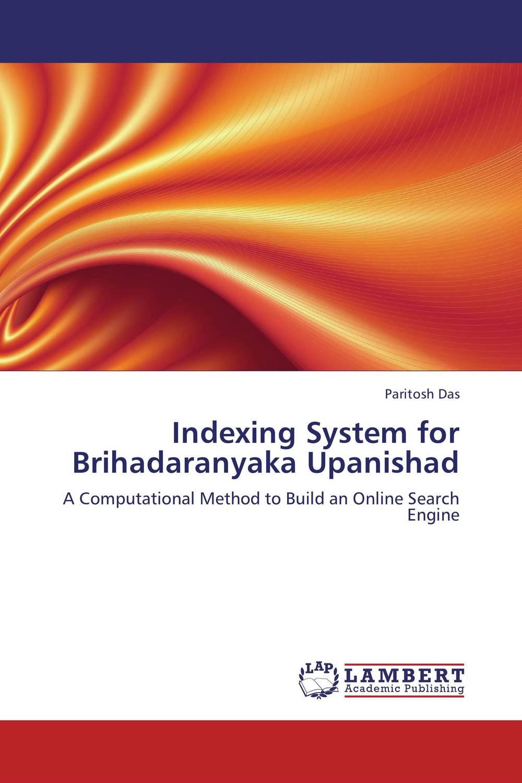 Indexing System for Brihadaranyaka Upanishad