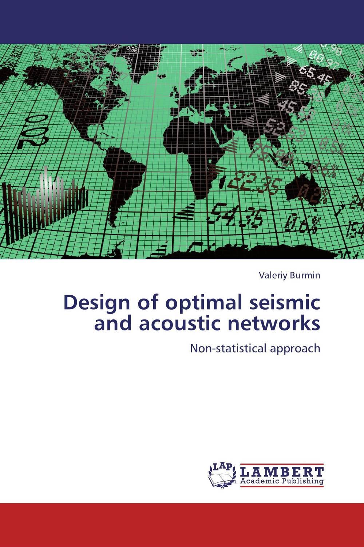 Design of optimal seismic and acoustic networks optimal and efficient motion planning of redundant robot manipulators