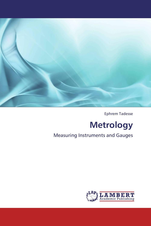 Metrology metrology