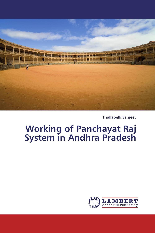 Working of Panchayat Raj System in Andhra Pradesh public distribution system and food security in andhra pradesh