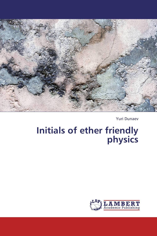 Initials of ether friendly physics kumiko nakanishi japanese grammar practice particles wa and ga complex case particles and adverbial particles практическая граматика японского языка продвинутого уровня частицы