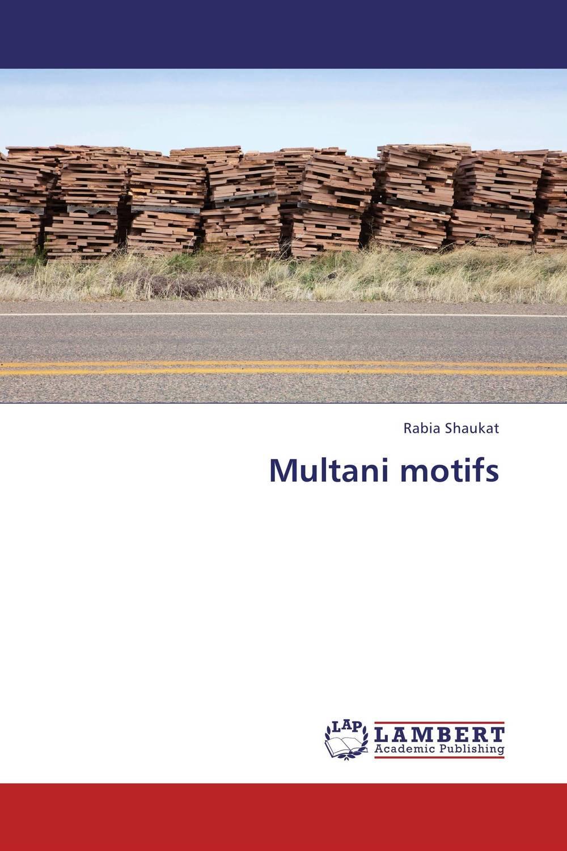 Multani motifs the art of battlefield 1