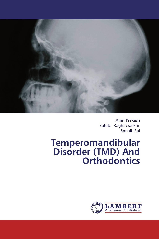Temperomandibular Disorder (TMD) And Orthodontics the treatment of erectile dysfunction prostate supplement health care slippers