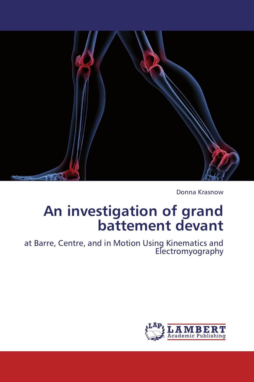 An investigation of grand battement devant декор fap creta orizzonte fango inserto 30 5x91 5