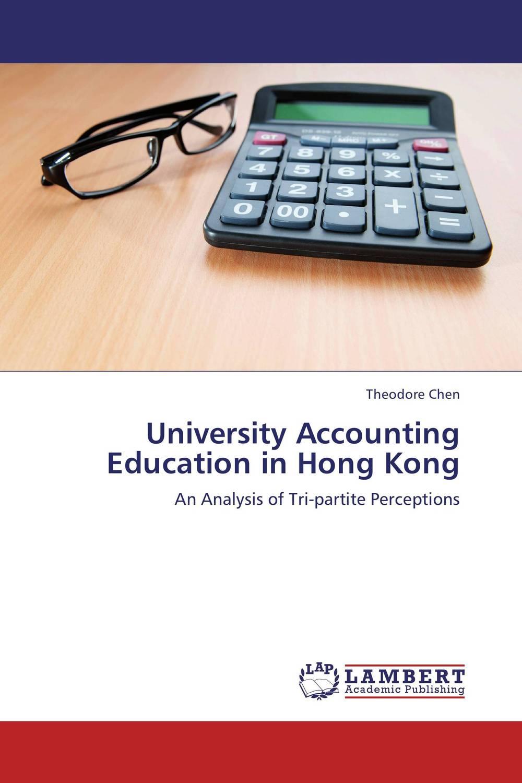 University Accounting Education in Hong Kong inventory accounting