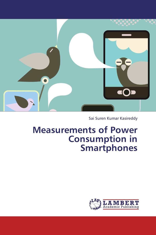 Measurements of Power Consumption in Smartphones