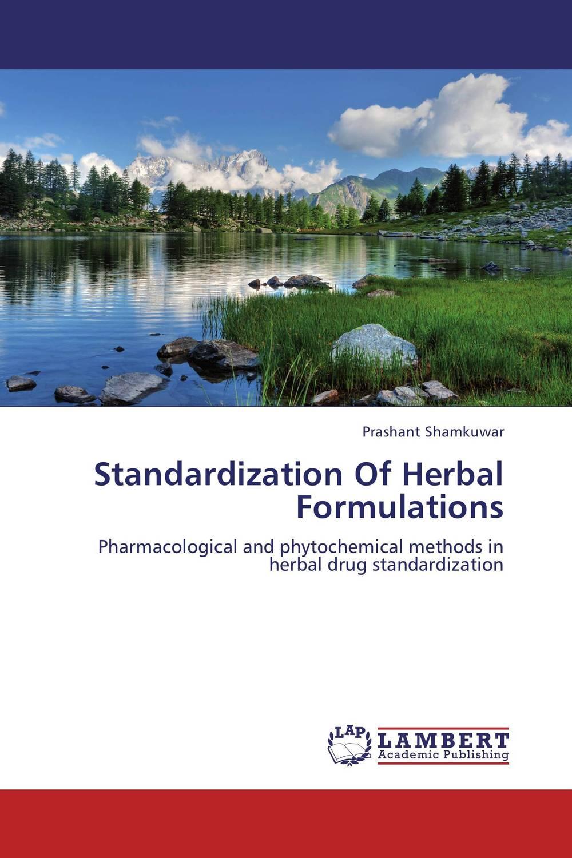 Standardization Of Herbal Formulations