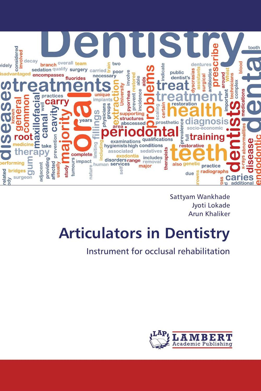 Articulators in Dentistry articulators