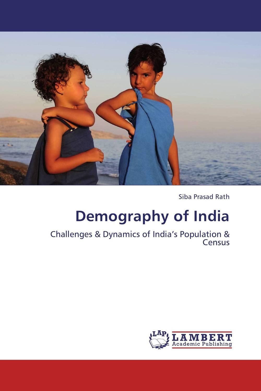Demography of India майка классическая printio sadhus of india