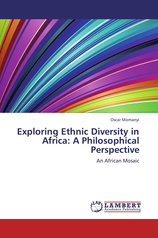 Exploring Ethnic Diversity in Africa: A Philosophical Perspective футболка классическая printio the animals living in africa