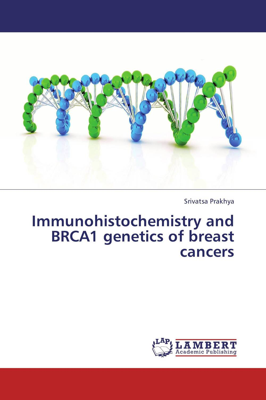Immunohistochemistry and BRCA1 genetics of breast cancers