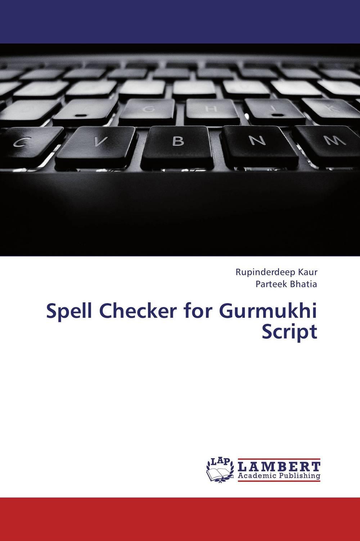 Spell Checker for Gurmukhi Script шины pirelli p zero direzionale 245 45 r18 96y