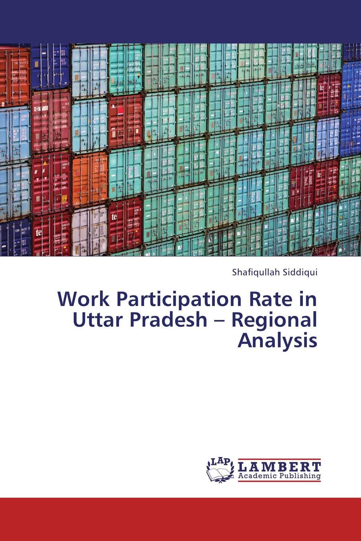 Work Participation Rate in Uttar Pradesh – Regional Analysis aligarh muslim university student information system