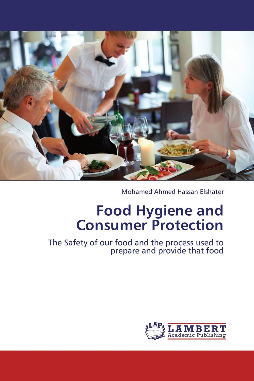 цена на Food Hygiene and Consumer Protection