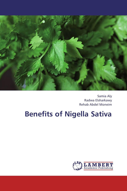 Benefits of Nigella Sativa salivary gland imaging