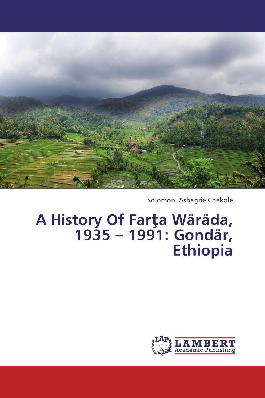 A History Of Farta Warada, 1935 – 1991: Gondar, Ethiopia the counterlife