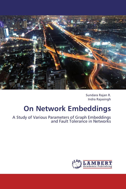 On Network Embeddings цена и фото