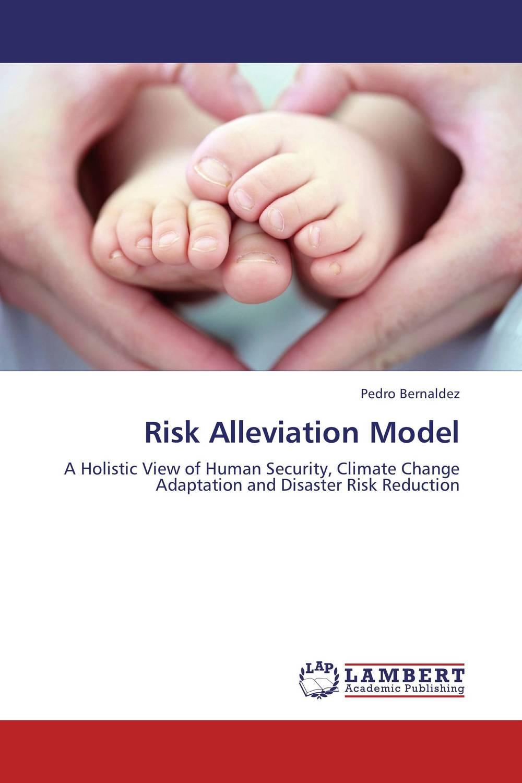 где купить  Risk Alleviation Model  по лучшей цене