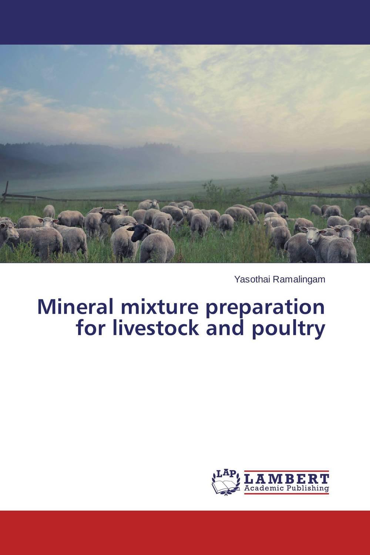 купить Mineral mixture preparation for livestock and poultry недорого