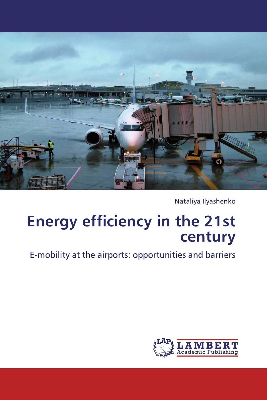 Energy efficiency in the 21st century the integration of ethnic kazakh oralmans into kazakh society
