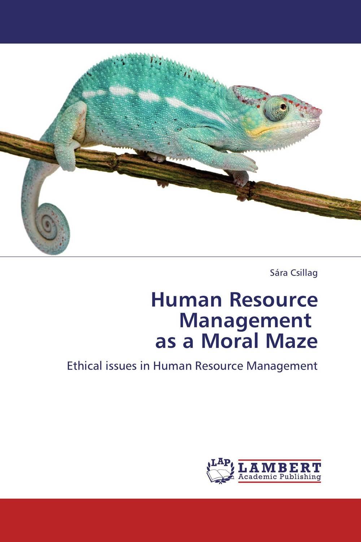Human Resource Management   as a Moral Maze коаксиальная автоакустика kicx alq 652