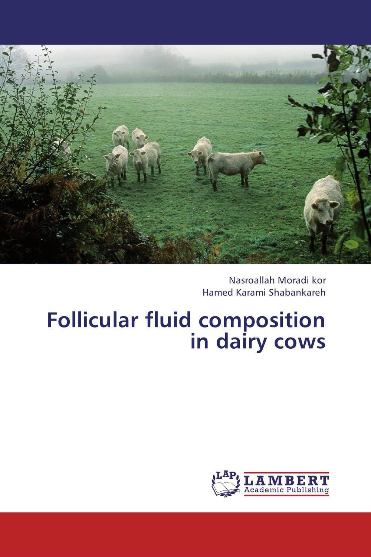 где купить Follicular fluid composition in dairy cows по лучшей цене