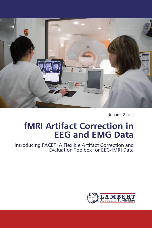 все цены на fMRI Artifact Correction in EEG and EMG Data