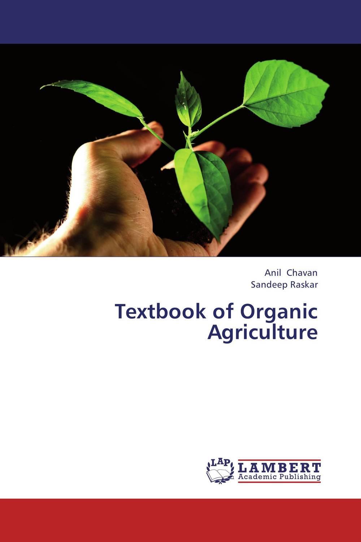 Textbook of Organic Agriculture momentum часы momentum 1m sp17ps0 коллекция heatwave