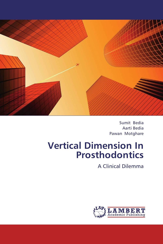 Vertical Dimension In Prosthodontics lemongrass lemongrass the 5th dimension