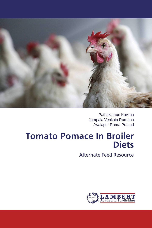 купить Tomato Pomace In Broiler Diets недорого