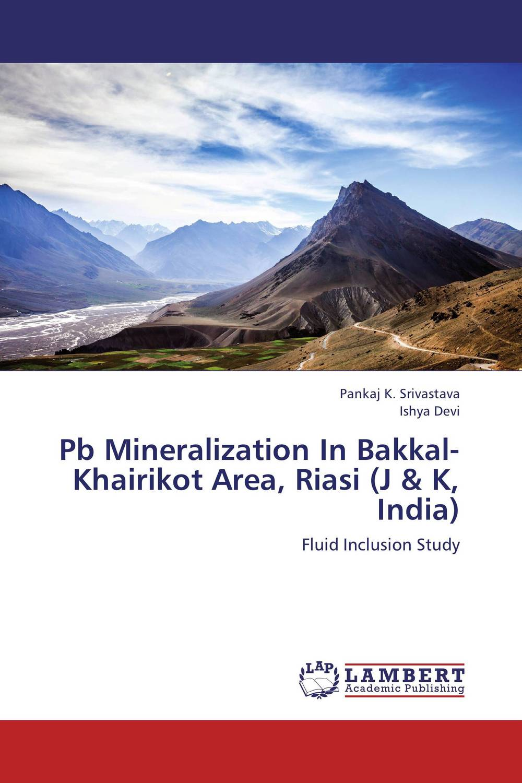 Pb Mineralization In Bakkal-Khairikot Area, Riasi (J & K, India) tramp species of ants from jammu kashmir himalaya