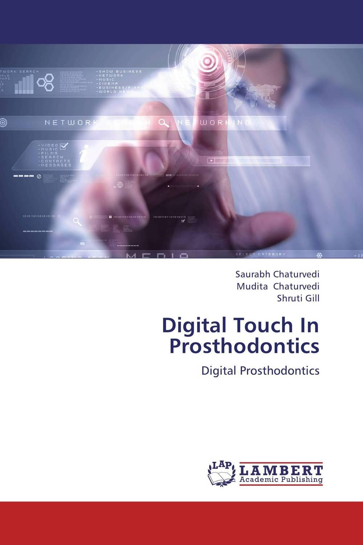 Digital Touch In Prosthodontics provisional restorations in fixed prosthodontics