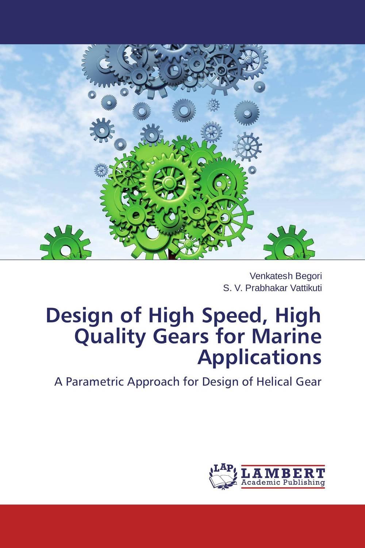 Design of High Speed, High Quality Gears for Marine Applications майка классическая printio gears of war 2