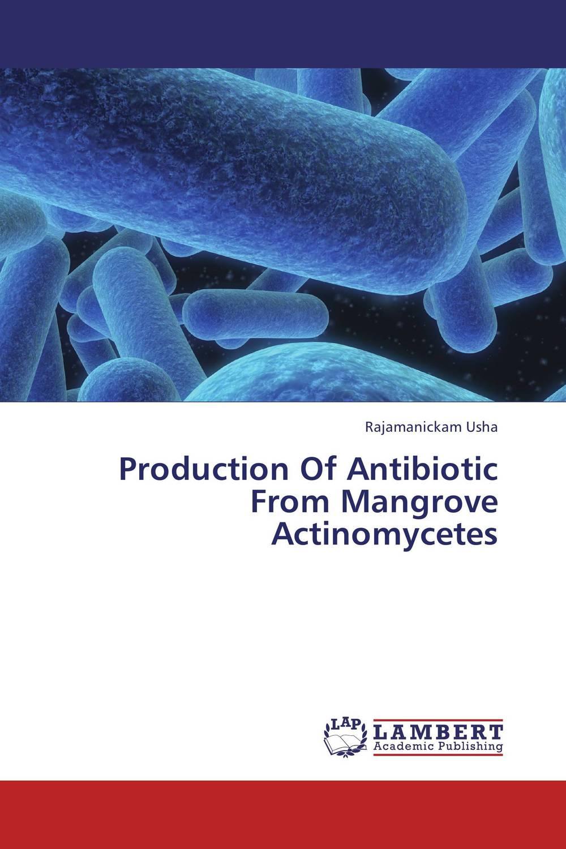 Production Of Antibiotic From Mangrove Actinomycetes nick sharratt caveman dave