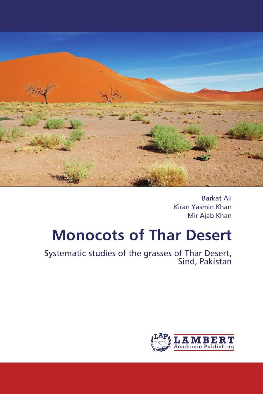 Monocots of Thar Desert the desert and the blade