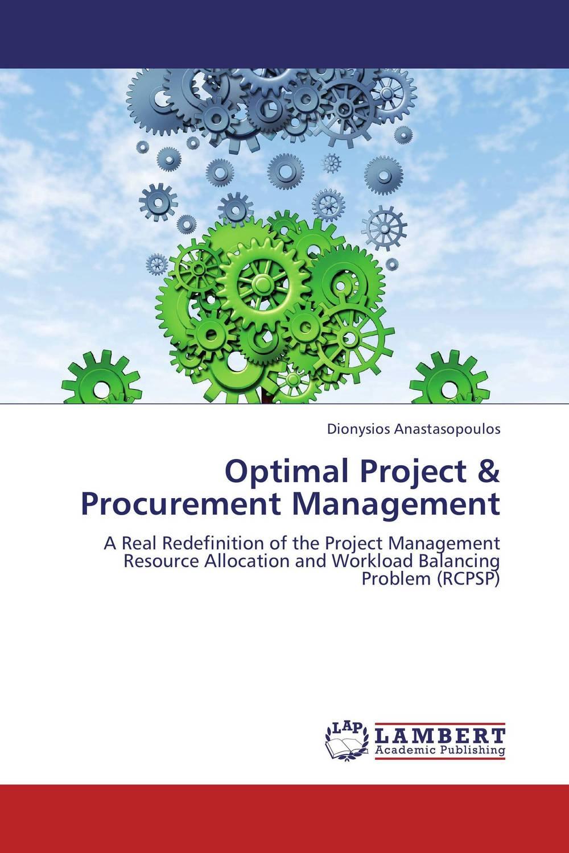 Optimal Project & Procurement Management educational resource allocation