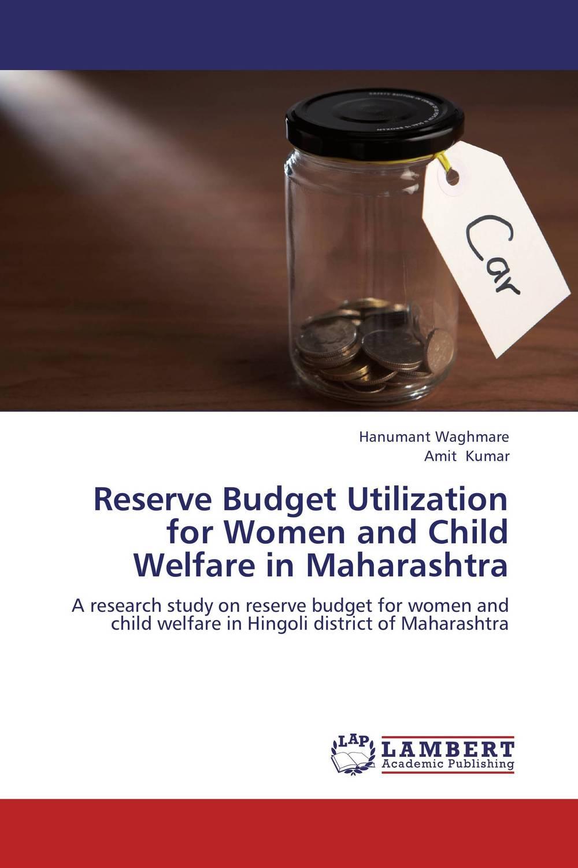 Reserve Budget Utilization for Women and Child Welfare in Maharashtra women welfare programmes