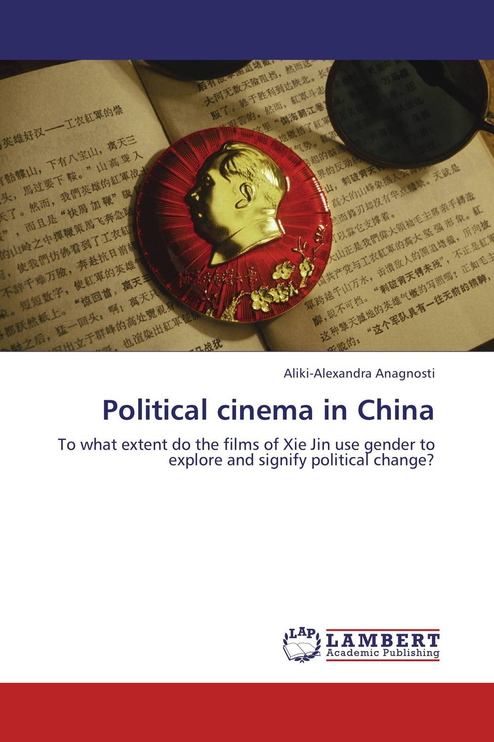 Political cinema in China a study of the religio political thought of abdurrahman wahid