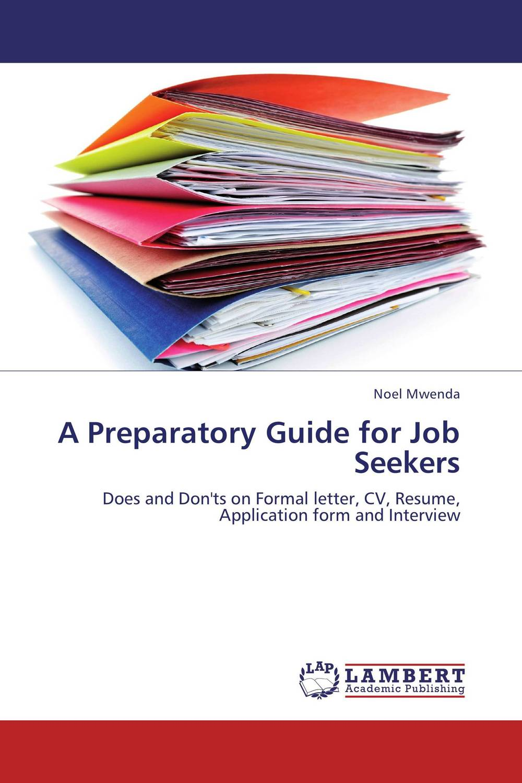 A Preparatory Guide for Job Seekers наталья дриго собеседование на английском проще простого илиhowtopass aninterview in english brilliantly